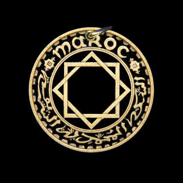 Ausgesägte Münzen Aus Marokko Es Kommt Der Tag Da Will Die Säge